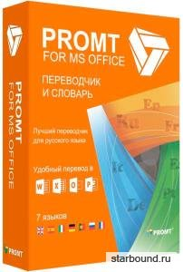 PROMT for Microsoft Office 20