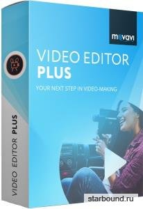 Movavi Video Editor Plus 20.3.0